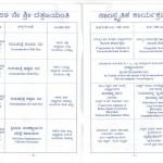 Datta Jayanthi Page 2 2012