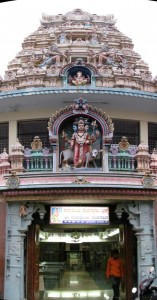 View of the Gopuram and Temple Entrance